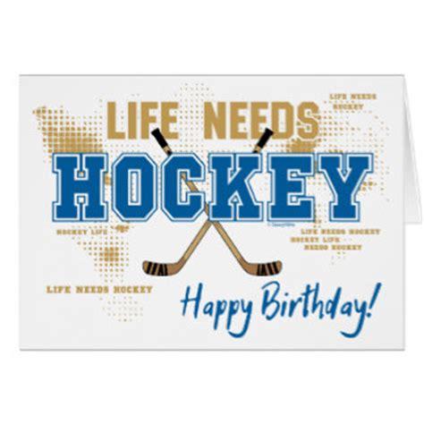 hockey birthday cards hockey birthday greeting cards
