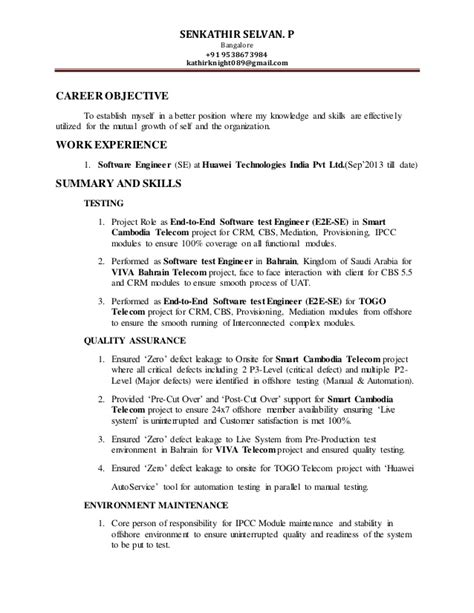 career objective for software test engineer emt resumes resume ideas accountant resume sle