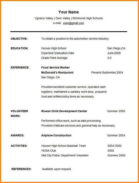 curriculum vitae sle format for students 7 undergraduate cv exle invoice exle