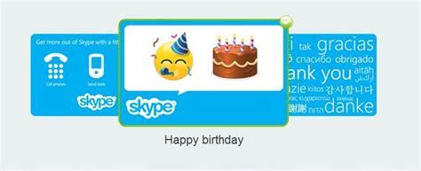 Gift Card Skype - send a skype gift card
