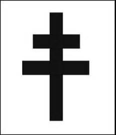 tattoo cross of lorraine crosses of lorraine on pinterest 29 pins