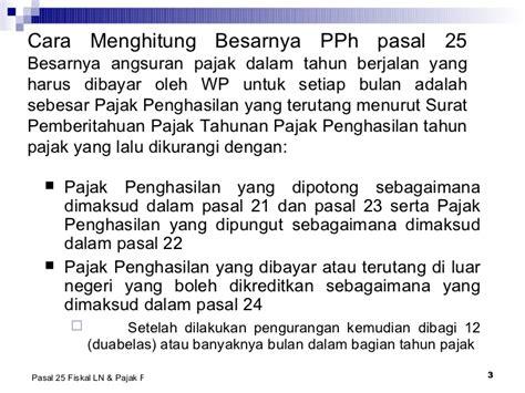 pph pasal 21 tahun 2015 pph pasal 21 dan 22 yang terbaru tahun 2015 adrian