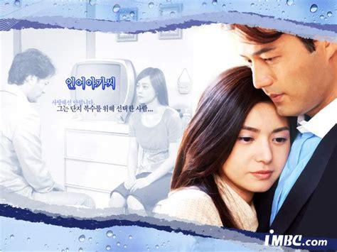 film korea mermaid miss mermaid 인어 아가씨 drama picture gallery