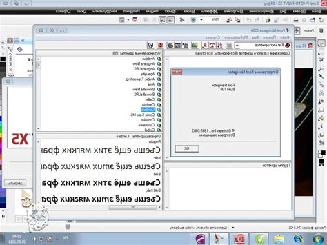corel draw free download full version cnet corel download 5 adoptillegally ga
