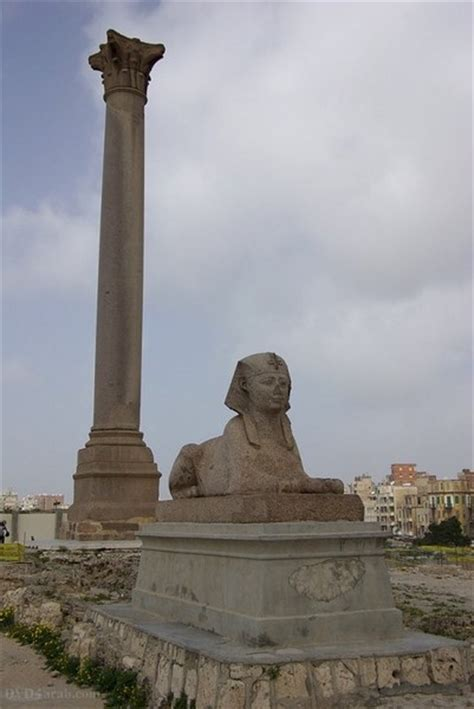 Picture Of Asherah Pole