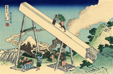 libro hokusai a life in the fuji from the mountains of totomi katsushika hokusai wikiart org