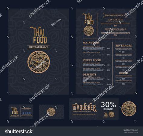 Vector Thai Food Restaurant Menu Template Stock Vector 313494287 Shutterstock Thai Restaurant Menu Templates Free