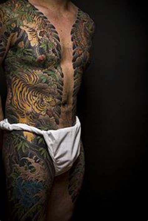 yakuza tattoo artist california tattoo art in yakuza 3 192 voir