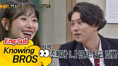 dramacool knowing brother ep 100 heechul s 100 sincere line up quot can i really go out with