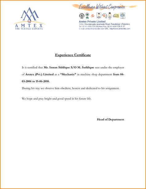 Request Letter For Experience Certificate search results for application letter for experience