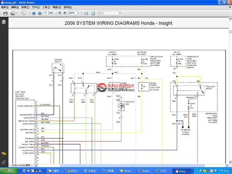 2009 honda civic navigation wiring diagram 2009 honda
