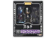 Nendoroid No117 Ciel Phantomhive nendoroid ciel phantomhive nendoroid no 117 from black butler