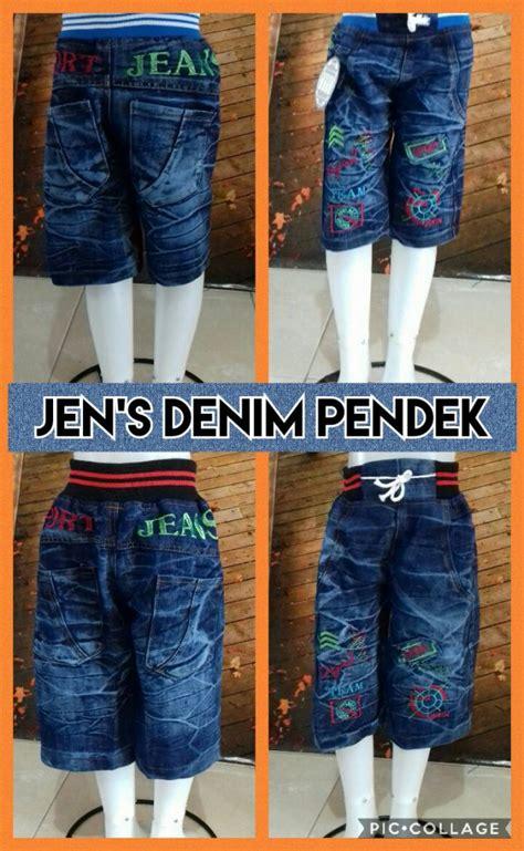 Celana Pendek Anak Murah Grosir supplier celana denim pendek anak laki laki murah
