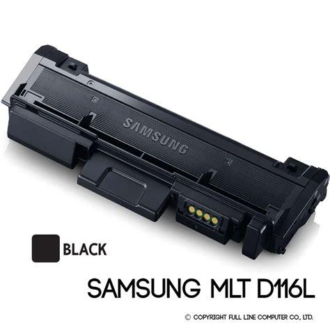 Mlt D116l Samsung