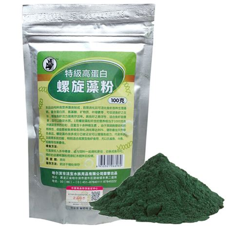 Herbal Spirulina Sebagai Anti Kaker spirulina anti fatigue loss weight organic spirulina tablet health food 100g spirulina