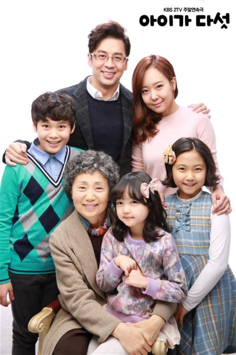 dramanice dear prince watch children of a lesser god korean drama 2018 episode