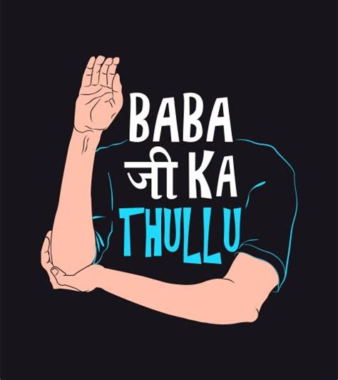 Design Badle by Top 10 Baba Ji Ka Thullu Jokes Best Of 2016