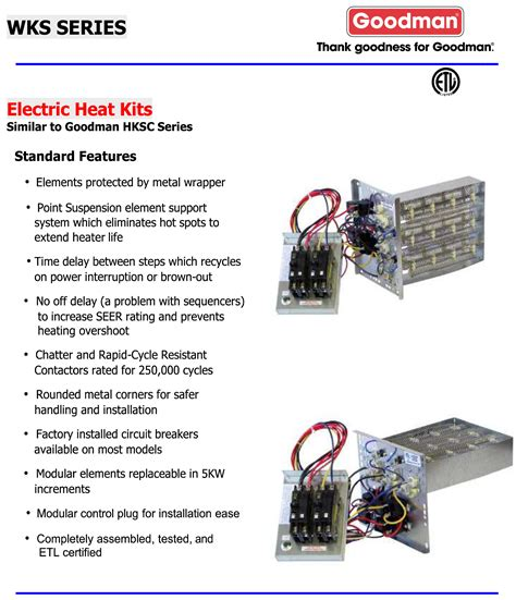 10kw heat wiring diagram sequencer hvac diagrams