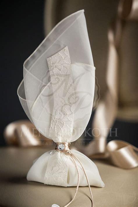 Elegant wedding bomboniere favor   Wedding Favors