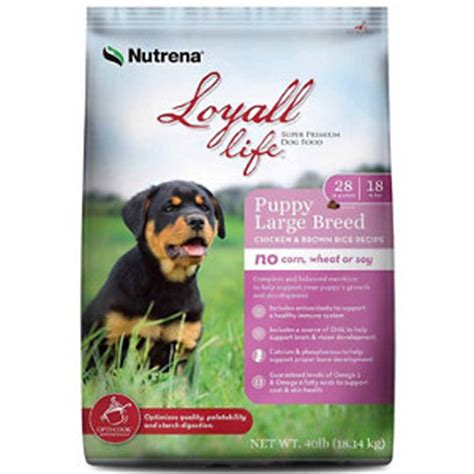 nutrena food nutrena loyall large breed puppy chicken rice at tractor supply co