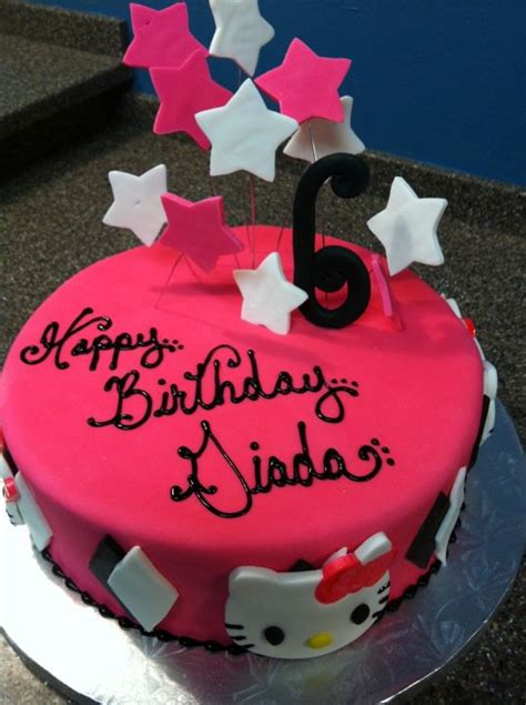 Custom Birthday Cakes by Custom Birthday Cakes Id 1134b Cakes For Birthday