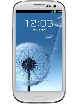 idm full version price in india samsung galaxy s3 price in india full specifications