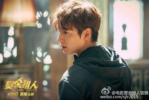 Download Film Lee Min Ho Bounty Hunters | lee min ho makes anticipation rise for the premiere of