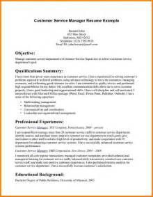 Resume Exles For Service Manager 7 Customer Service Manager Cv Inventory Count Sheet