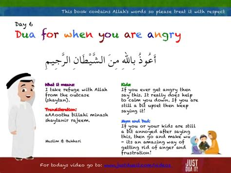 what to say before entering the bathroom just dua aussie muslim kids www aussiemuslimkids