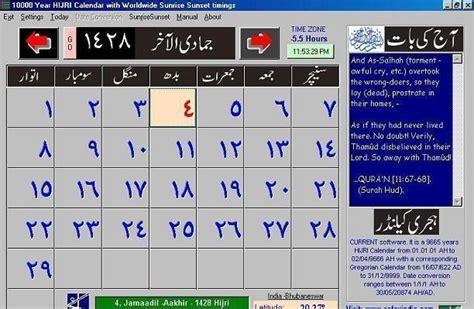 10000 Year Calendar Search Results For 10000 Year Calendar Calendar 2015