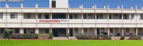 Csiber College Kolhapur Mba by Smt Gangabai Khivaraj Ghodawat Kanya Mahavidyalaya Gkgkm