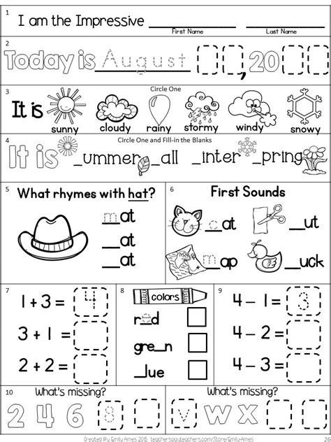 Morning Worksheets by Morning Worksheets Karibunicollies