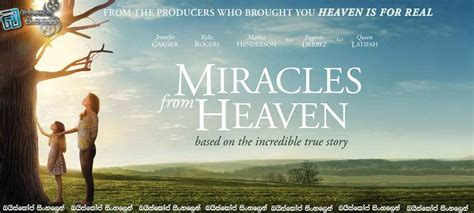 Miracles From Heaven Francais Miracles From Heaven 2016 With Sinhala Subtitles ද ව ල ව න ආ ප ර ත හ ර යන ස හල උපස රස