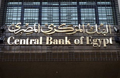 Central Bank Of Libya Letter Of Credit Central Bank Of To Add Dollar Liquidity Al Bawaba