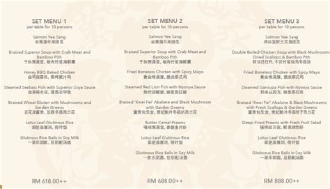 new year menu 2018 penang new year menu penang 28 images my food new year and s
