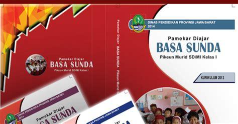 Software Lp2p buku siswa bahasa sunda sd mi kelas 1 2 3 4 5 6 pdf