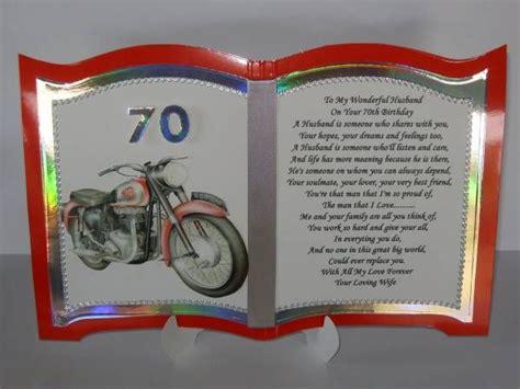 Husband 75th Birthday Card