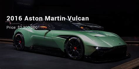aston martin most expensive 4