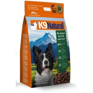 low allergy dogs low allergen pet products dried food pet co nz