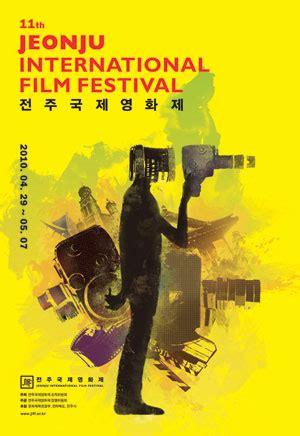 unduh film filosofi kopi festival film internasional jeonju wikipedia bahasa
