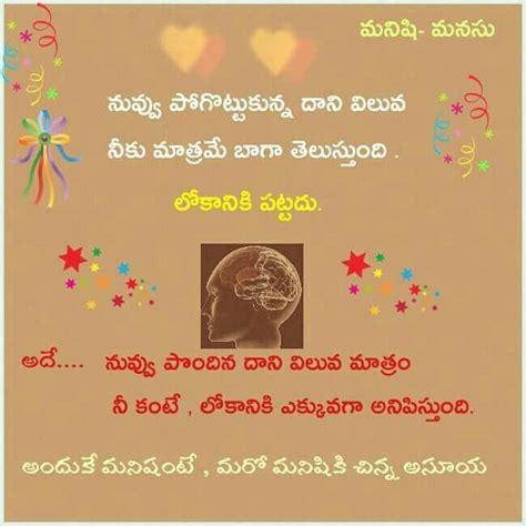 mother teresa biography in telugu script 8 best mother teresa quotes images on pinterest mother