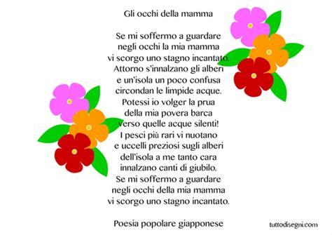 testo profumo di mamma auguri per la festa della mamma foto e frasi per whatsapp