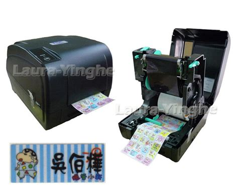 Sticker Drucker Kaufen by Name Sticker Printer Barcode Label Printer Trademark