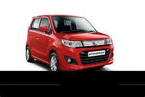 Maruti Suzuki Wagon R Lxi Price Advertisement