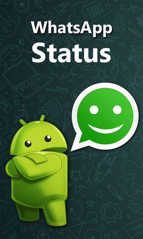 whatsapp status apk free whatsapp status messages apk for android getjar