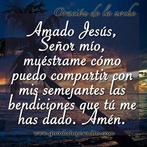 imagenes buenas noches hermano oraciondelanoche buenas noches hermanos demos gracias a