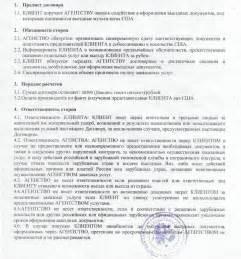 Canadavisa Resume Builder by Invitation Letter For Visa Canada Sle Wedding Invitation Sle