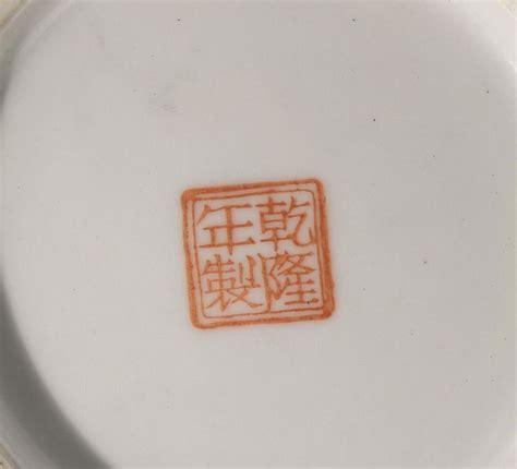 vasi cinesi di valore piccolo vaso rouleau cina periodo repubblicano famiglia