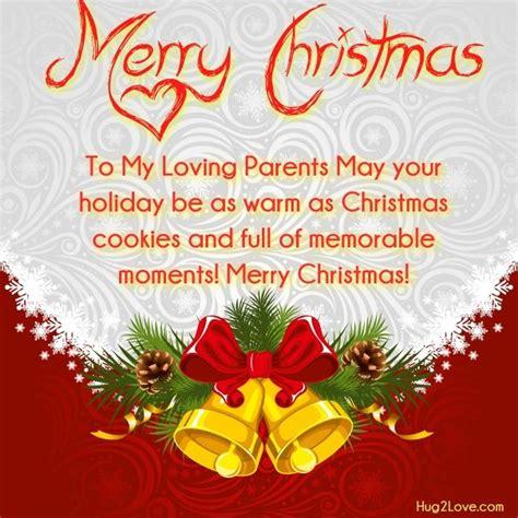 christmas greeting card  mom dad christmas  merry christmas quotes merry