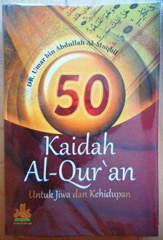 Buku Kitab Roh Pustaka Al Kautsar 50 kaidah al quran untuk jiwa dan kehidupan penerbit al